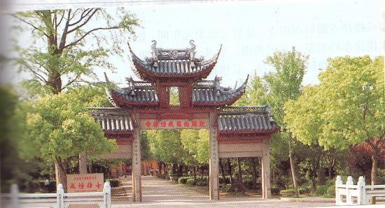 Pagode de Suzhou