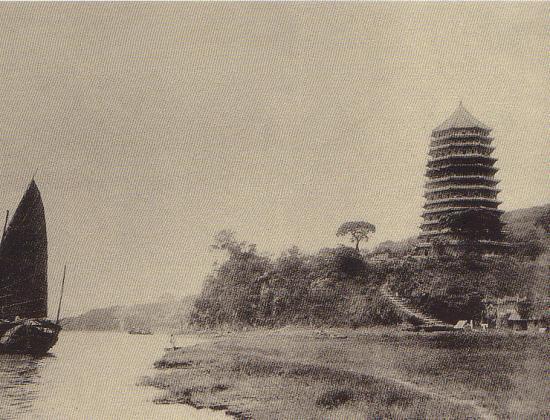 Hangzhou 1920