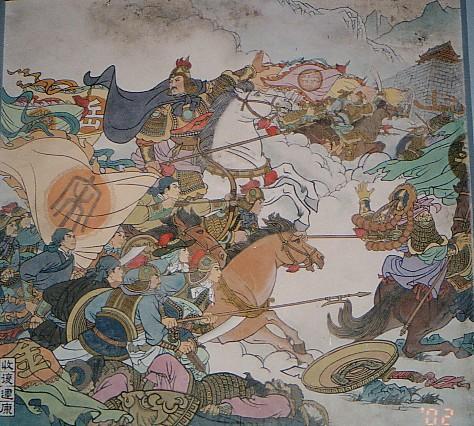 tombeau du général Yue Fei