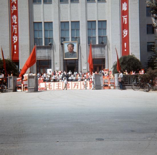Pekin et environs
